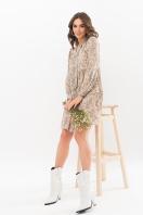 . Платье Мара д/р. Цвет: бежевый-желтый м.цветок