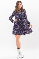 . Платье Мара д/р. Цвет: синий-цветы