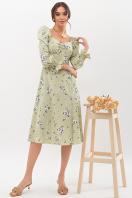 . Платье Пала д/р. Цвет: оливка-белый букет