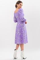 . Платье Пала д/р. Цвет: сиреневый-белый букет