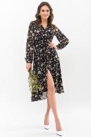 . Платье Алеста д/р. Цвет: черный-желтый цветок