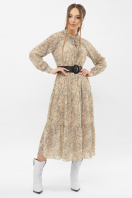 . Платье Мариэтта д/р. Цвет: бежевый-желтый м.цветок