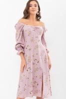 . Платье Пала д/р. Цвет: лиловый-цветы-ягоды
