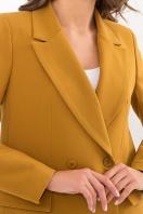 . Пиджак Элейн д/р. Цвет: горчица