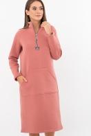 . Платье Айсин д/р. Цвет: розовый персик