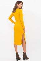 . Платье Пина д/р. Цвет: горчица