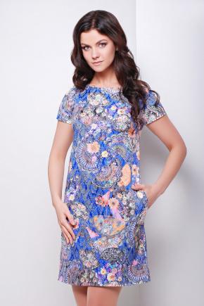 платье Миранда к/р. Цвет: веер-электрик