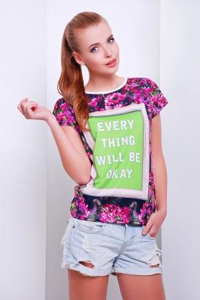 Okay футболка Кимоно. Цвет: принт