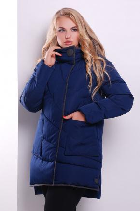 Куртка 360. Цвет: темно синий