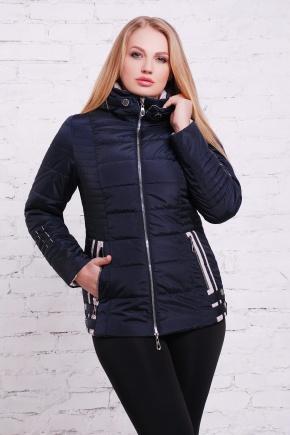 куртка Ника-Б. Цвет: синий