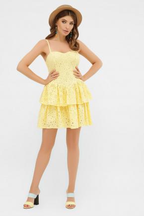 Сарафан Леонтия 1. Цвет: желтый
