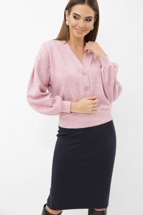 Джемпер Руана д/р. Цвет: розовый