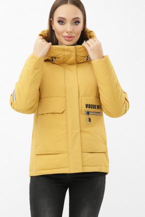 Куртка М-2092. Цвет: 20-горчица-серебро