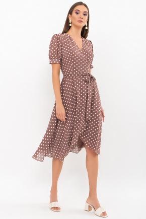 Платье Алеста к/р. Цвет: капучино-белый горох