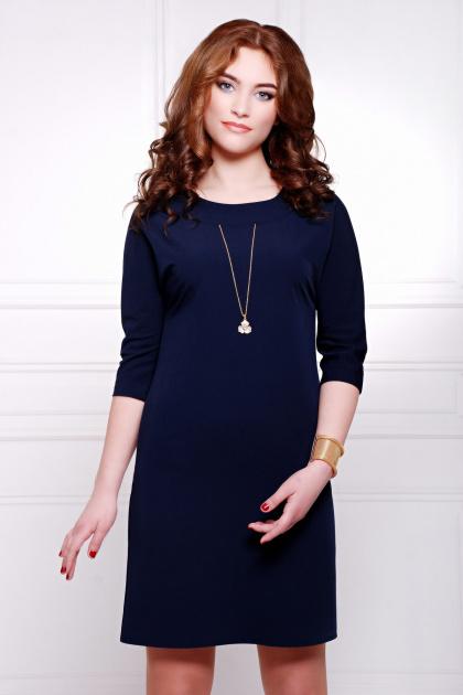 . платье Элика д/р. Цвет: темно синий