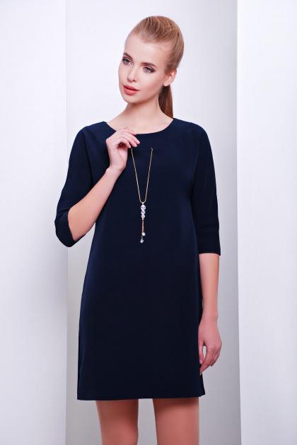 . платье Элика д/р. Цвет: серо-синий