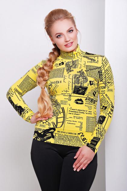 . . Цвет: желтый газета