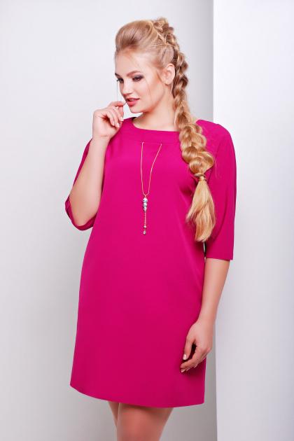 свободное темно-синее платье миди для полных. платье Элика-Б д/р. Цвет: фуксия