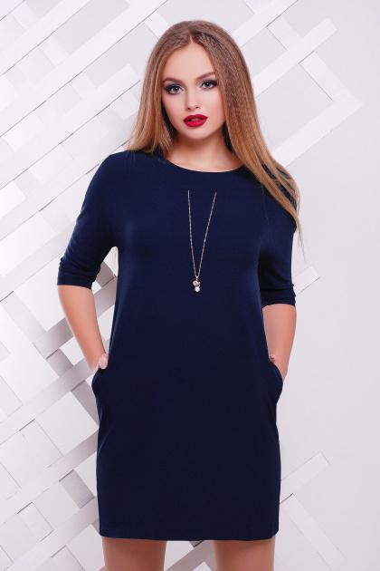. платье Элика д/р. Цвет: синий