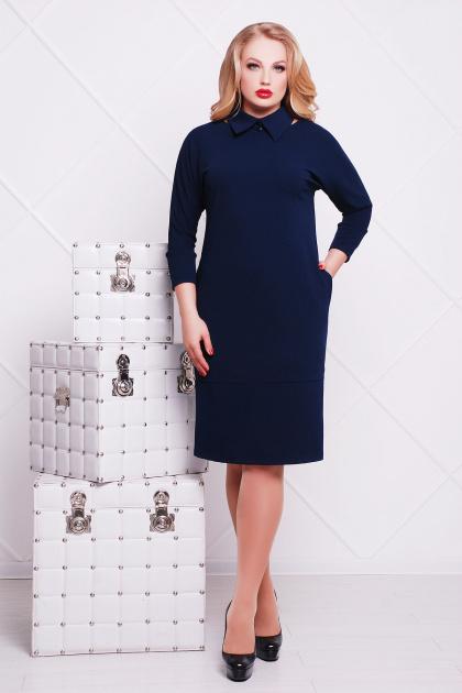 строгое платье темно-синего цвета. платье Элина-Б д/р. Цвет: темно синий