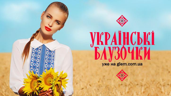 http://www.glem.com.ua/img/6781/729.jpg